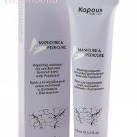 Kapous Крем для огрубевшей кожи